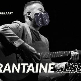 quarantaine sessions ed struijlaart